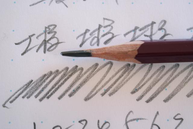 三菱鉛筆 ハイユニ