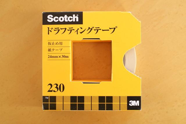 スリーエムジャパン ドラフティングテープ