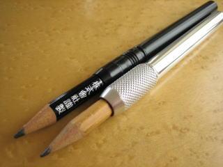 鉛筆補助軸