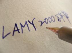 ラミー ラミー2000 万年筆