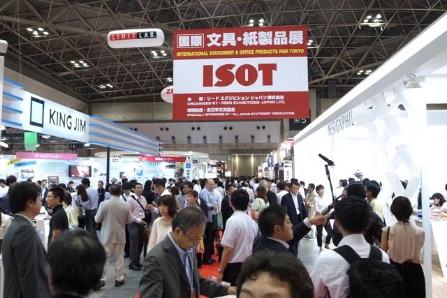 ISOT2013 国際 文具・紙製品展レポート