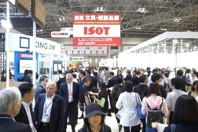 ISOT2015 レポート