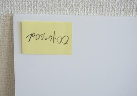 アクティブ ファイル スチレンボード