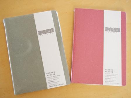 ペーパーワールド チャイナ 2010 展示会レポート