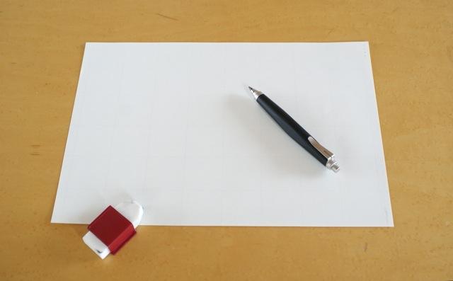 morinagaFO. 思考用紙