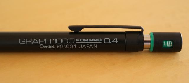 ぺんてる グラフ1000 0.4mm