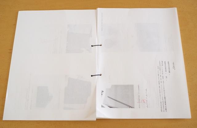 ドイツで買ってきた文具 ニュルンベルグ、ミュンヘン