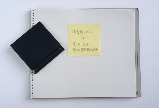 アシュフォード+pen-info スピードジョッター