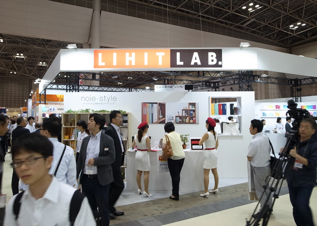 ISOT2016レポート LIHIT LAB.