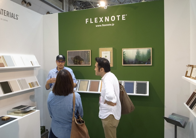 ISOT2016レポート MUCU FLEXNOTE