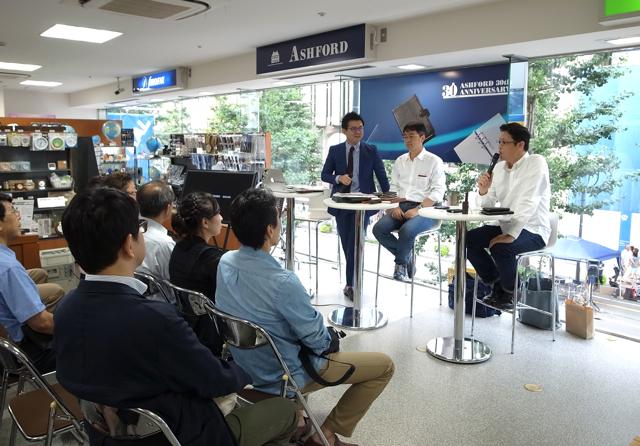 大丸藤井セントラル_アシュフォード_トークイベント