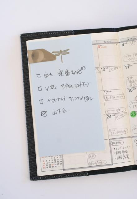 手帳の使い方 2016年 高橋書店 ティーズラフィーネ