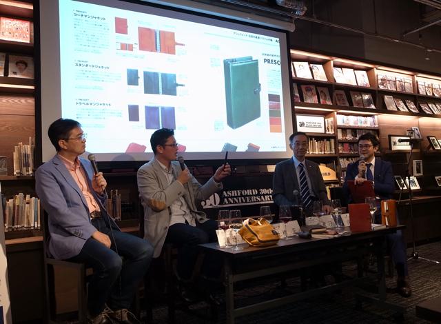 梅田 蔦屋書店 トークショー 2016