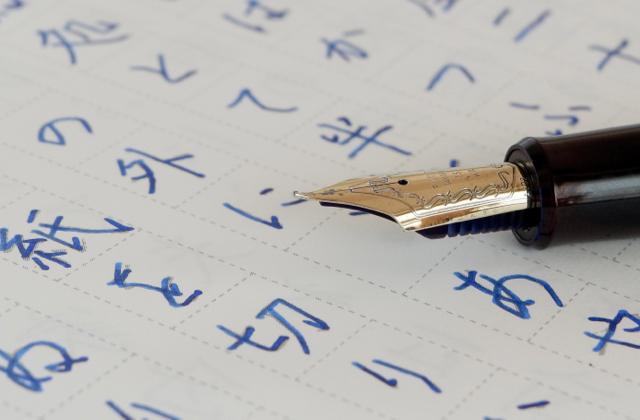 なぞり書きで楽しむ 文豪の名作 パイロットカスタム743ウェーバリー