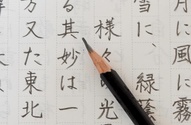 なぞり書きで楽しむ 文豪の名作 トンボ鉛筆 モノ 2B