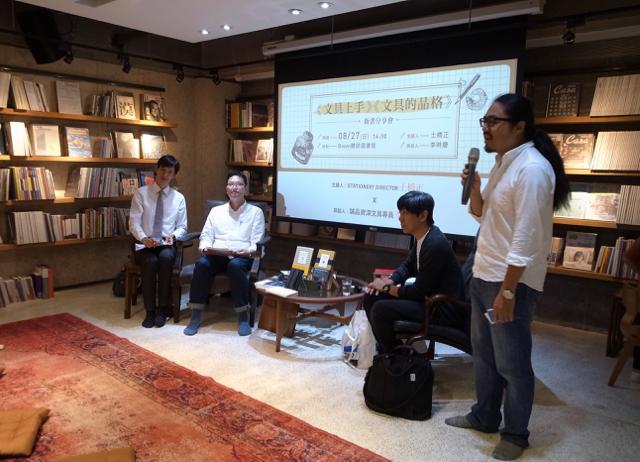 台湾 文具上手 文具的品格 トークショー Boven雑誌図書館 2017年8月