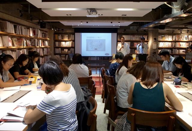 台湾ワークショップ_時計式ToDo管理ふせん_2017年8月_BOVEN雑誌図書館
