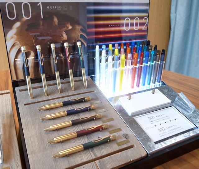 SAKURA craft_lab サクラクラフトラボ 001 002