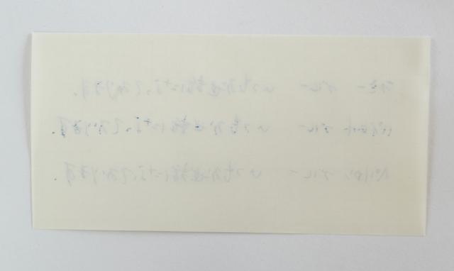 伝書紙 3 淡クリームキンマリ