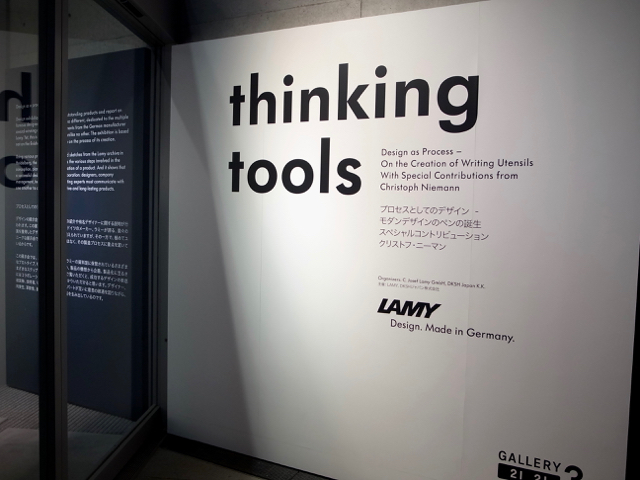 ラミー thinking tools 展 ラミーノト