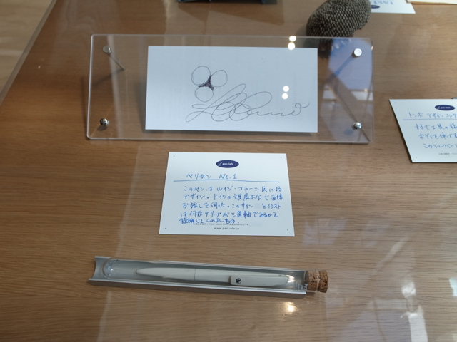 文房具サロン@銀座・伊東屋 pen-info 土橋正Day 2018