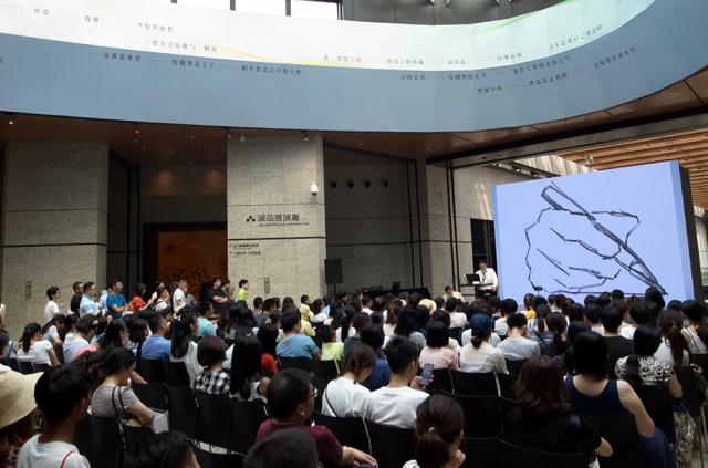 中国 誠品生活蘇州 講演 2018年