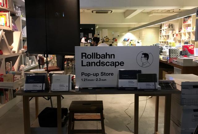 SHIBUYA PUBLISHING & BOOKSELLERS ロルバーン ランドスケープ POP-UP STORE トークイベント&ワークショップ