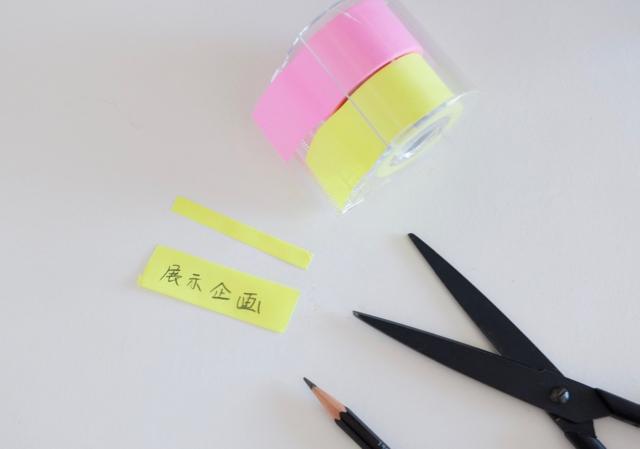 ヤマト メモックロールテープ
