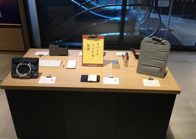 アクセラレーター文具 NewsPicks GINZA NewStore by TOKYU HANDS