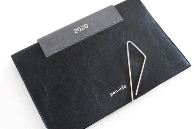 ダイゴー フレームマンスリー 手帳 2020