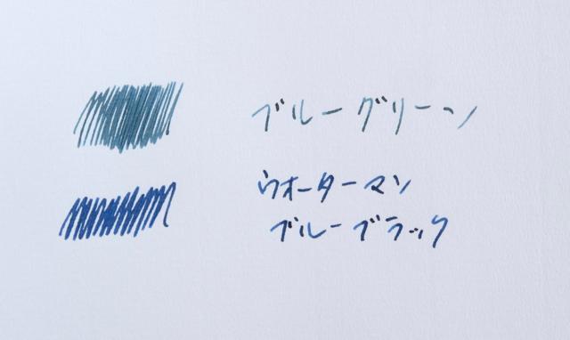 プラチナ万年筆 ミクサブル インク ブルーグリーン