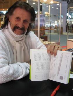 ルイジ・コラーニ  Luigi Colani