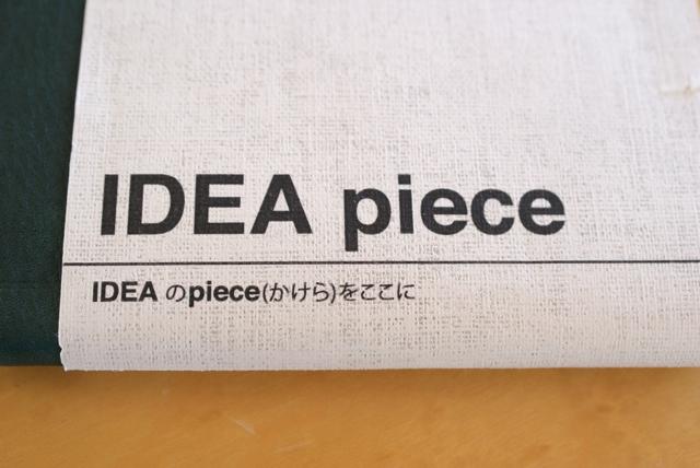 アシュフォード + pen-info.jp IDEA piece