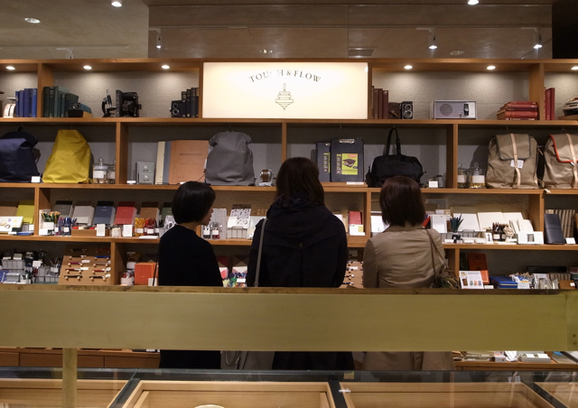 TOUCH & FLOW タッチ&フロー 東急プラザ銀座店