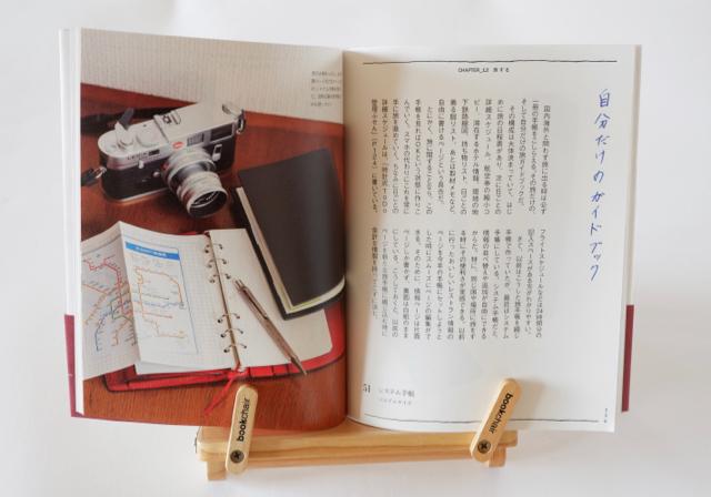 暮らしの文房具
