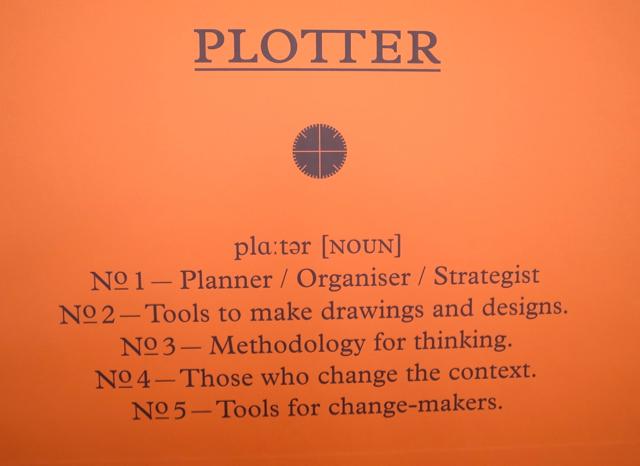 デザインフィル PLOTTER