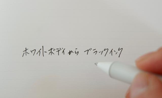 SAKURA craft_lab サクラクラフトラボ 002