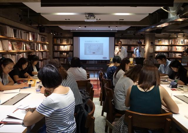 台湾 時計式ToDo管理ふせん ワークショップ Boven雑誌図書館 2017年8月
