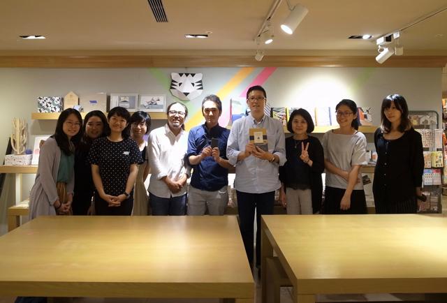 台湾 誠品書店 敦南誠品風格文具 トークショー 2017年8月