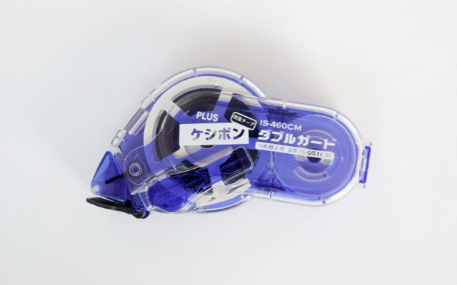 プラス 両面テープ ケシポン ダブルガード