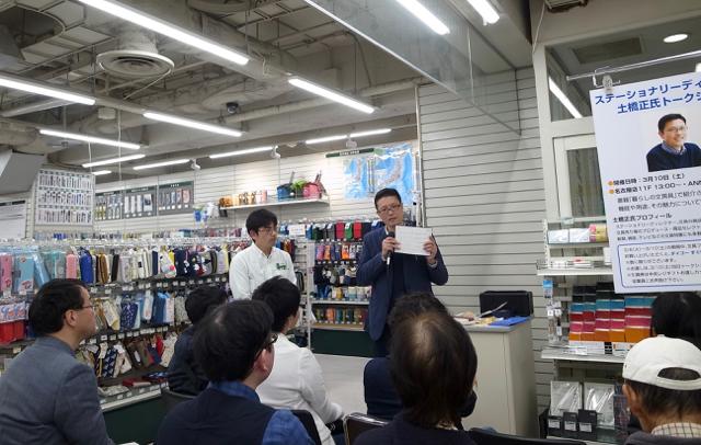 東急ハンズ ANNEX店