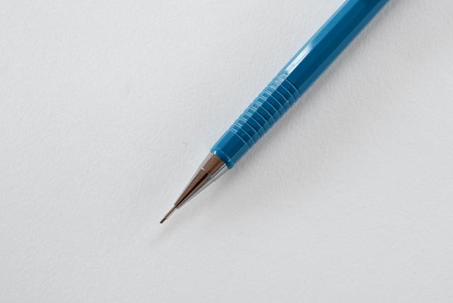 ぺんてる シャープペン P207