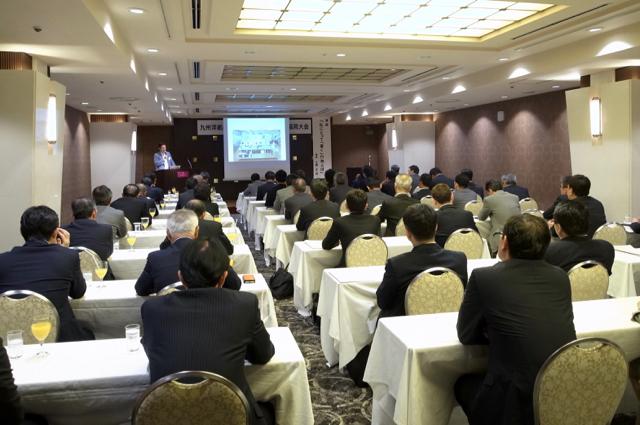 九州洋紙商連合会 講演 2018