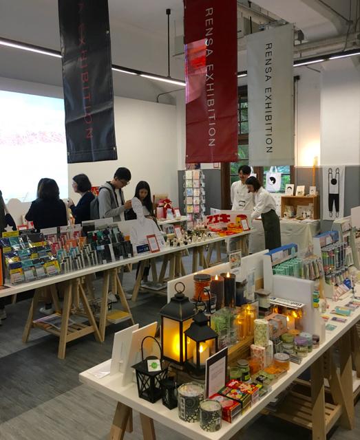 台湾展示会 RESA 2018