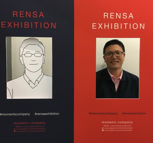 台湾展示会 RENSA 2018