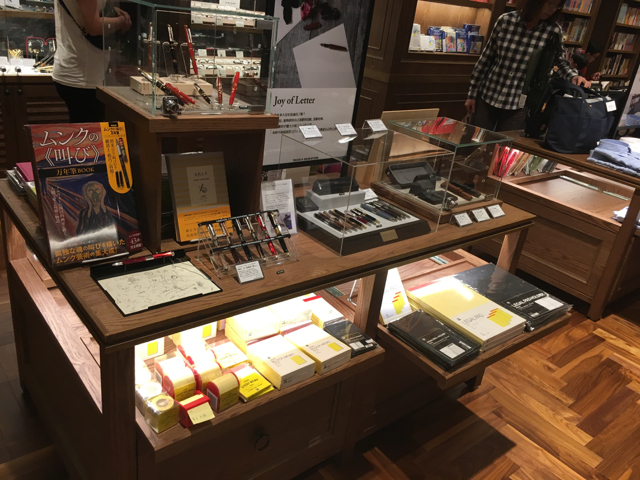 TSUTAYA BOOKSTORE WIRED TOKYO 台湾 松山店