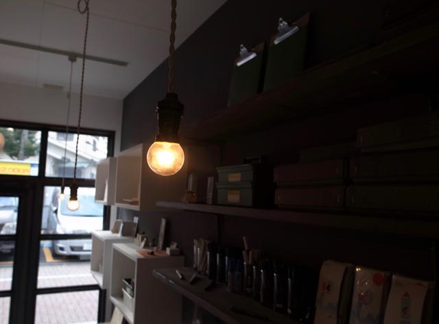 Shop LUDO