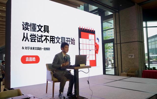 蘇州誠品書店 文具イベント 文具総動員 講演 2019