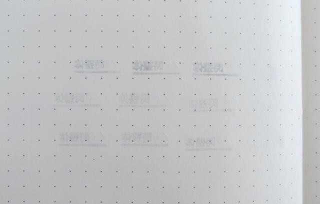 ダイゴー フレームマンスリー手帳
