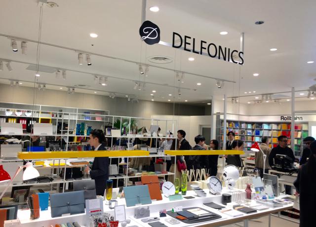 デルフォニックス 渋谷パルコ